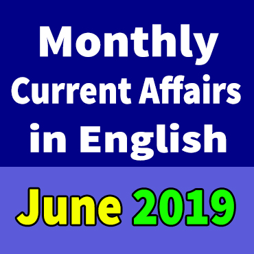 June Monthly Current Affairs in Hindi 2019