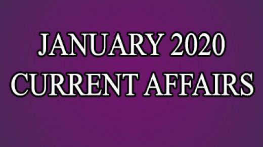 Monthly Current Affairs January 2020 | करेंट अफेयर्स 2020