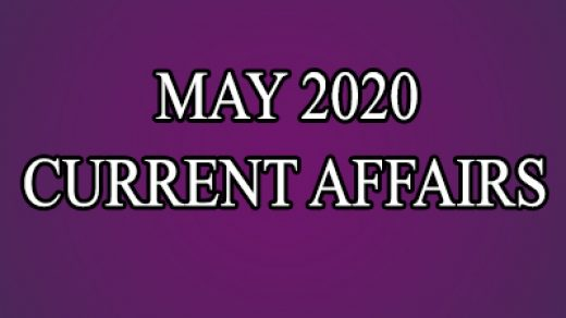 Monthly Current Affairs May 2020   करेंट अफेयर्स 2020