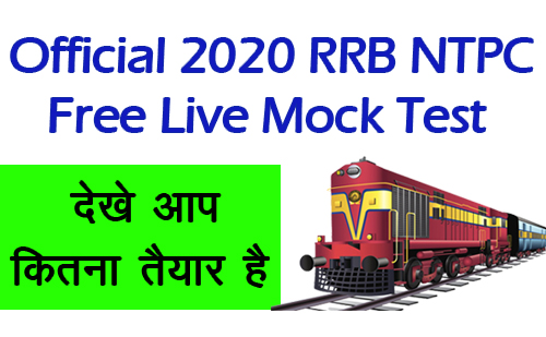 Official 2020 RRB NTPC Free Live Mock Test in Hindi