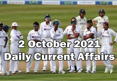 2 October 2021 Daily Current Affairs in Hindi | daily current gk 2021